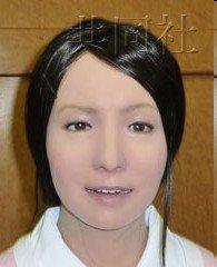 日本发明新型图片机器人可模拟流泪表情-科教微信丰富表情人形大全动态图片