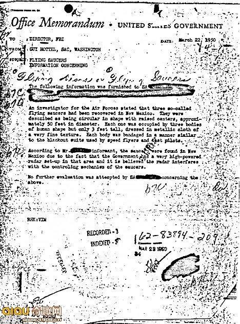 这份写于1950年的神秘备忘录日前曝光