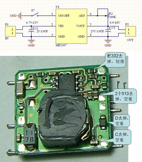 usb母口电路板接线图