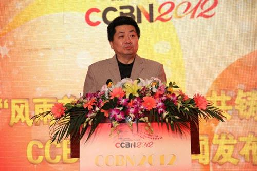 国家广电总局科技司副司长曾庆军先生讲话