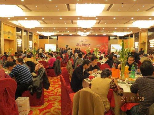 上海新年招待会现场