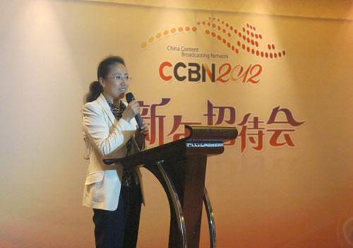 国家广播电影电视总局广播科学研究院副院长包峰女士致辞