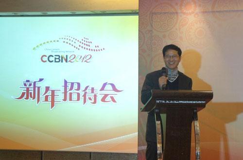 四川省广播电影电视局副局长陈原祥先生致辞