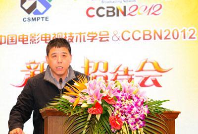 中央电视台副总工、中国电影电视技术学会秘书长黄平刚先生致辞