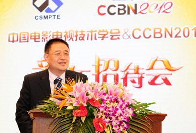 国家广电总局广播科学研究院院长、CCBN组委会主任委员邹峰先生讲话