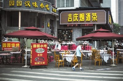 奇台小吃:街头巷尾的人间美味推介美食武汉图片