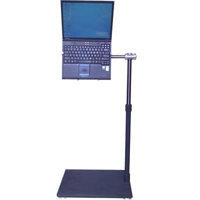 [我爱发明]休闲式电脑支架-发明梦工厂-中国网络电视