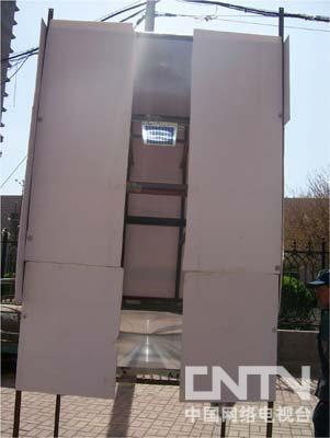 [我爱发明]太阳能聚光加热器-发明梦工厂-中国网络